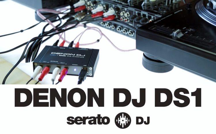 LANÇAMENTO: Serato DJ 1.7.6 update